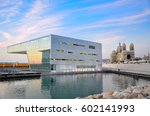 modern architecture against the ... | Shutterstock . vector #602141993