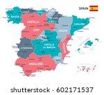vector illustration of spain map | Shutterstock .eps vector #602171537