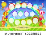 frame for the child. my first... | Shutterstock .eps vector #602258813