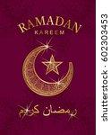 illustration of the muslim... | Shutterstock . vector #602303453