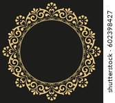 decorative line art frame for... | Shutterstock . vector #602398427