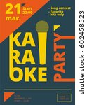 karaoke party poster or flyer... | Shutterstock .eps vector #602458523