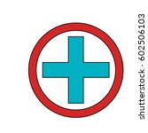medical sign icon | Shutterstock .eps vector #602506103