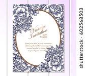 romantic invitation. wedding ... | Shutterstock . vector #602568503