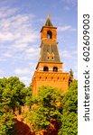 Alarm Bell Tower Of Kremlin ...