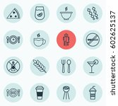 set of 16 restaurant icons.... | Shutterstock .eps vector #602625137