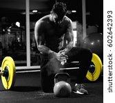 body builder gym preparing for... | Shutterstock . vector #602642393