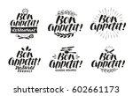 bon appetit  label. lettering... | Shutterstock .eps vector #602661173