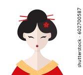 vector illustration flat icon... | Shutterstock .eps vector #602700587