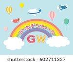image background of national... | Shutterstock .eps vector #602711327