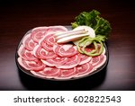 korean food   korean barbecue   ...   Shutterstock . vector #602822543