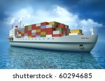 Cargo ship sails across the Ocean. My own design. My own design - stock photo