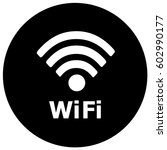 wi fi sign black. vector. | Shutterstock .eps vector #602990177
