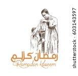 ramadan kareem with hand drawn... | Shutterstock .eps vector #603143597