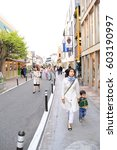 Small photo of Habitual of Japanese 's people Tokyo , Japan 15 April 2014