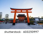 red tori gate at fushimi inari... | Shutterstock . vector #603250997