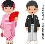 cartoon japanese couple wearing ...   Shutterstock .eps vector #603265517