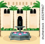 mediterranean courtyard idyllic ... | Shutterstock .eps vector #603299867