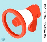 megaphone loudspeaker vector... | Shutterstock .eps vector #603307793