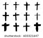 grunge hand drawn cross symbols ... | Shutterstock .eps vector #603321647