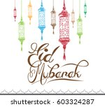eid mubarak text with sketch of ... | Shutterstock .eps vector #603324287