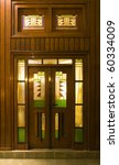 Art deco door - stock photo