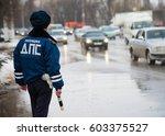 Inspector Of Traffic Police...