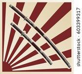 samurai swords in a sheath... | Shutterstock .eps vector #603399317