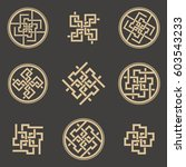 set of abstract geometric... | Shutterstock .eps vector #603543233