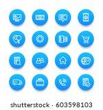 business  finance  commerce ... | Shutterstock .eps vector #603598103