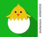 Cute Yellow Cartoon Baby Chicken