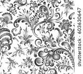 doodle paisley seamless pattern.... | Shutterstock . vector #603630647