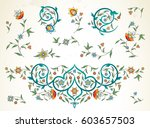 vector set with vintage floral... | Shutterstock .eps vector #603657503