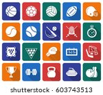 collection of rounded square... | Shutterstock .eps vector #603743513