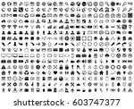 black internet web icons... | Shutterstock .eps vector #603747377