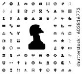 chess horse icon illustration... | Shutterstock .eps vector #603816773