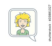 chat bubble with avatar symbol. ... | Shutterstock .eps vector #603881327