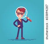 handsome businessman in formal... | Shutterstock .eps vector #603894287