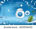 dental floss ads. vector 3d...   Shutterstock .eps vector #603956453