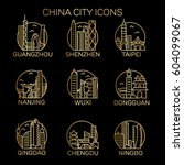 china city icon set. vector | Shutterstock .eps vector #604099067