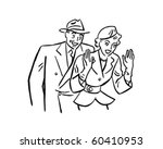 excited couple   retro clip art | Shutterstock .eps vector #60410953