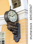 Small photo of ST. PETERSBURG, RUSSIA - JULY 10, 2016: exact time clock in the arch of the General Staff building