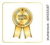 award ribbon gold icon. blank... | Shutterstock .eps vector #604333187