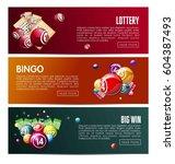 bingo lotto lottery web banners ... | Shutterstock .eps vector #604387493