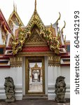 Small photo of Door passageway in Wat Pho temple in Bangkok