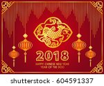 happy chinese new year 2018... | Shutterstock .eps vector #604591337