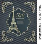 hand drawn eiffel tower   Shutterstock .eps vector #604647983