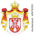 serbia coat of arms  seal or... | Shutterstock . vector #60476533