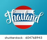 thailand lettering on the... | Shutterstock .eps vector #604768943