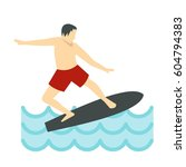 surfer man on surfboard icon in ... | Shutterstock . vector #604794383